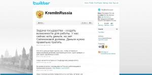 Президент России в Твиттере