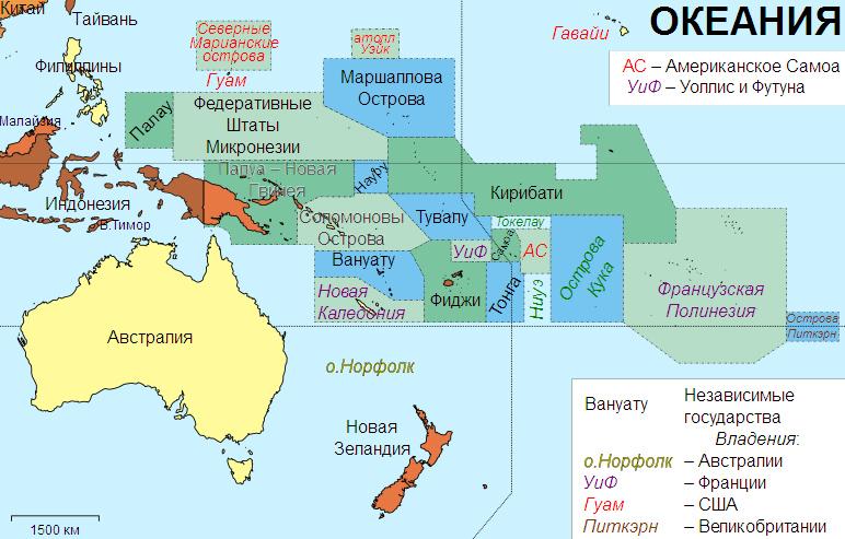 Карта Австралии и Океании на русском языке