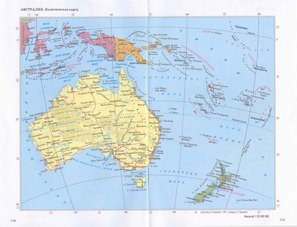 Карта Австралии и Новой Зеландии на русском языке