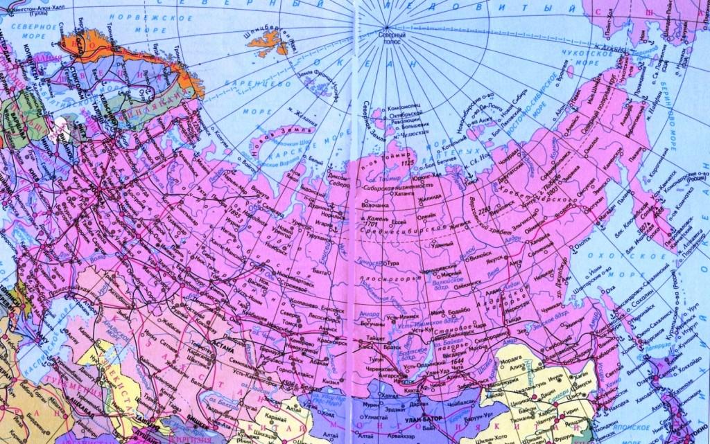 Город Сургут: климат, экология, районы, экономика ...