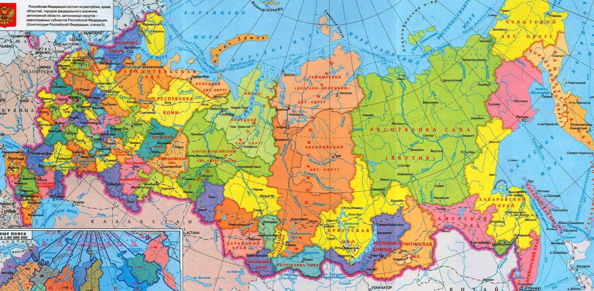 Карта россии подробная интерактивная