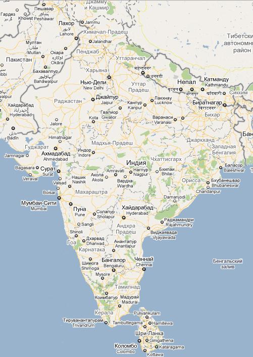 Карта городов Индии на русском языке