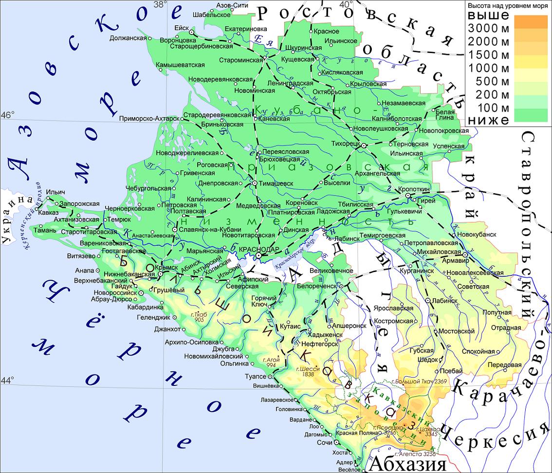 город абинск краснодарский край есть ли там работа можете