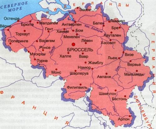 Бельгия. Карта на русском языке