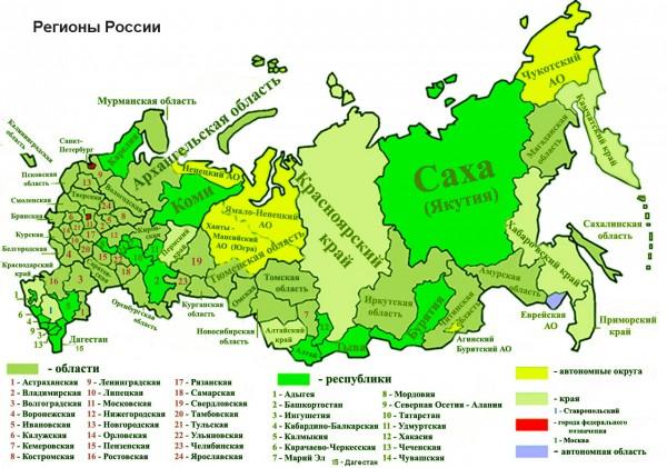 Карта России по регионам Каспийское Море Карта