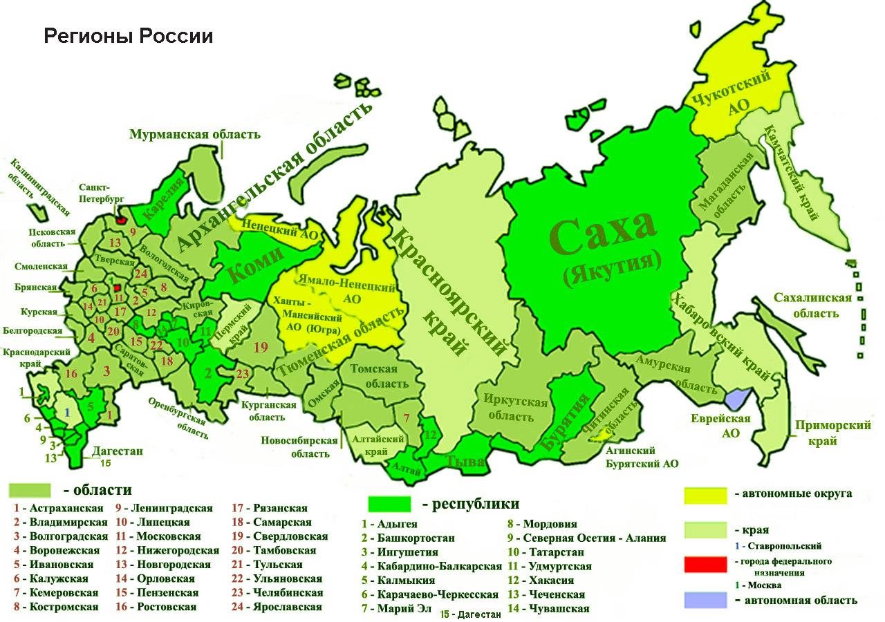 Карта россии по регионам онлайн