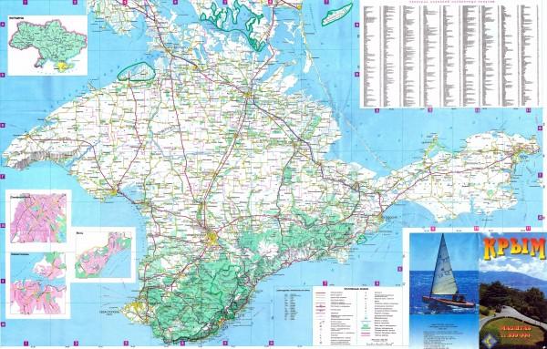 Карта дорог Крыма