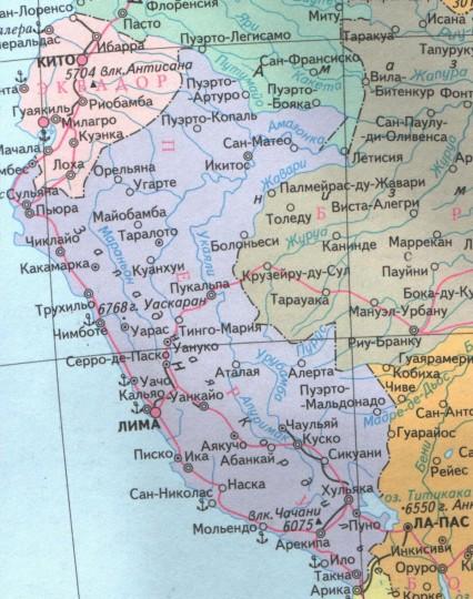 Карта Перу на русском языке