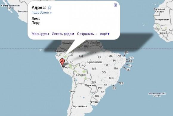 Перу на карте мира