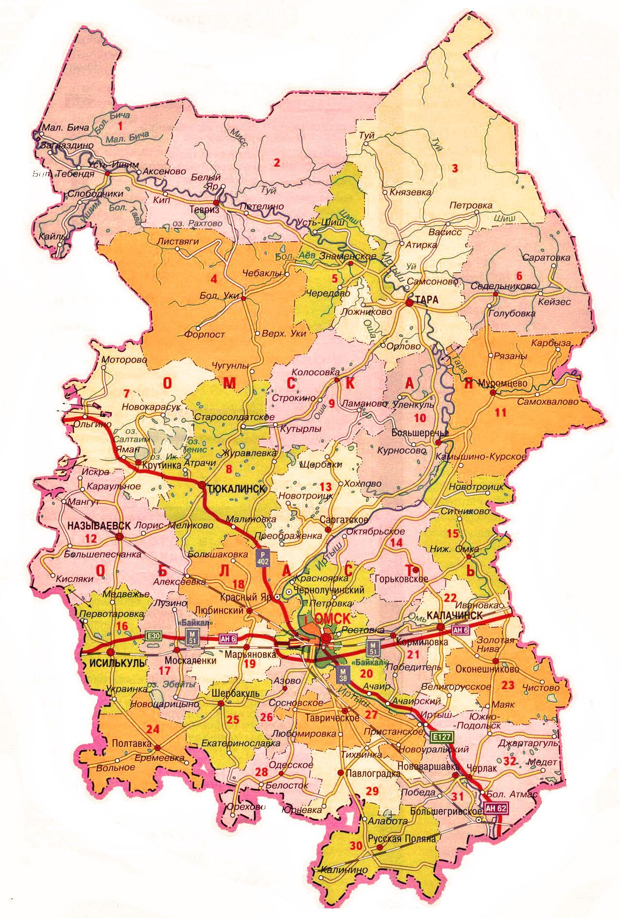 Карты городов Омской области: http://haveall.net/karty-gorodov-omskoj-oblasti/