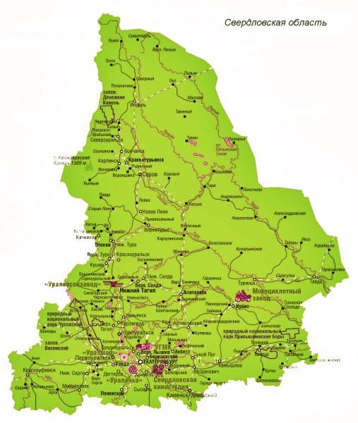 Карта свердловской области с городами и поселками подробная скачать