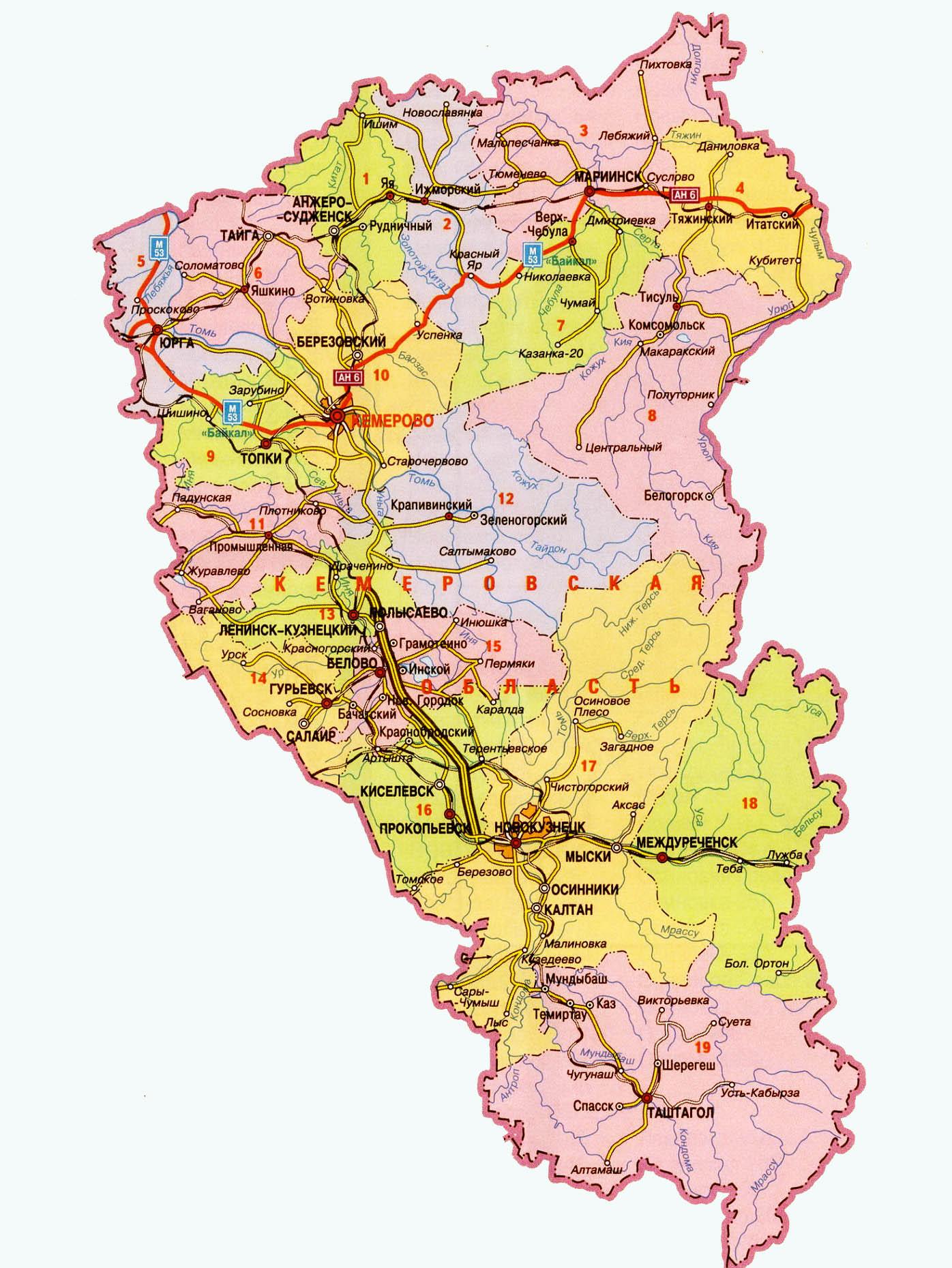 ГрадНК  карта и справочник организаций Юрги
