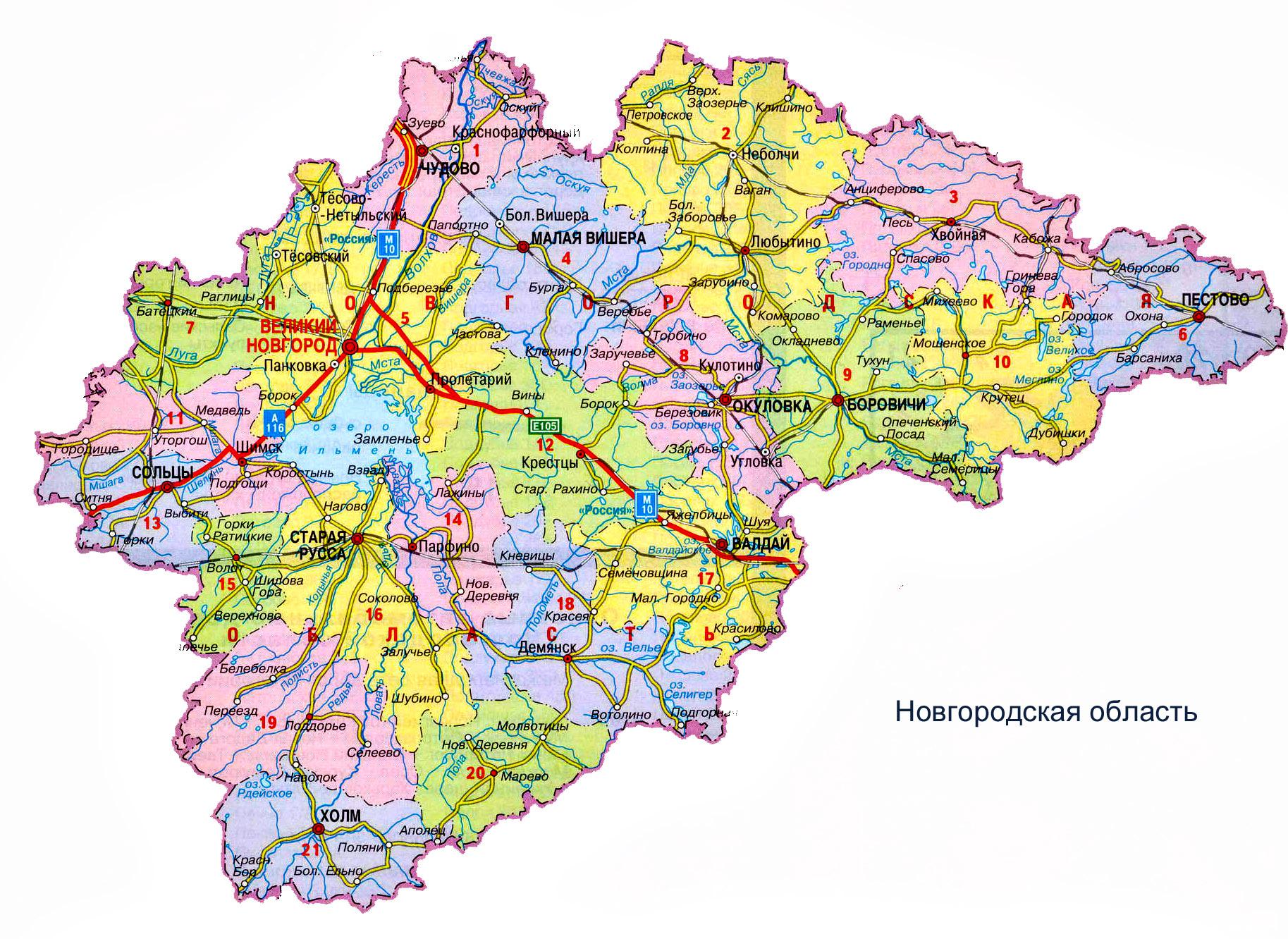 Карта новгородской губернии подробная монеты дании купить