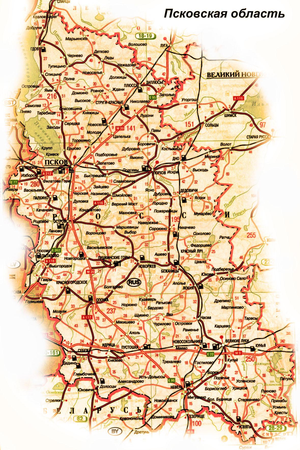 Карты городов псковской области