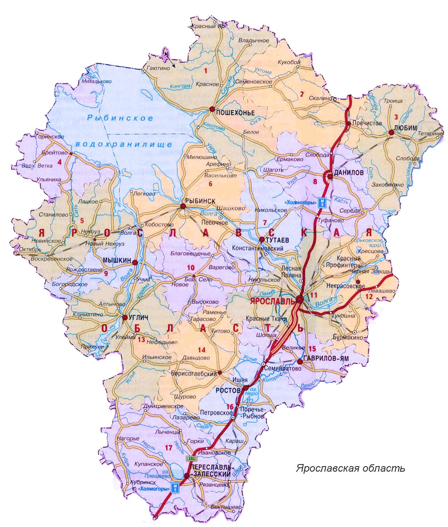 Карта города тутаев с улицами карта