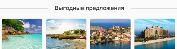 туристическая компания в Ташкенте