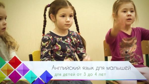 методики обучения детей английскому