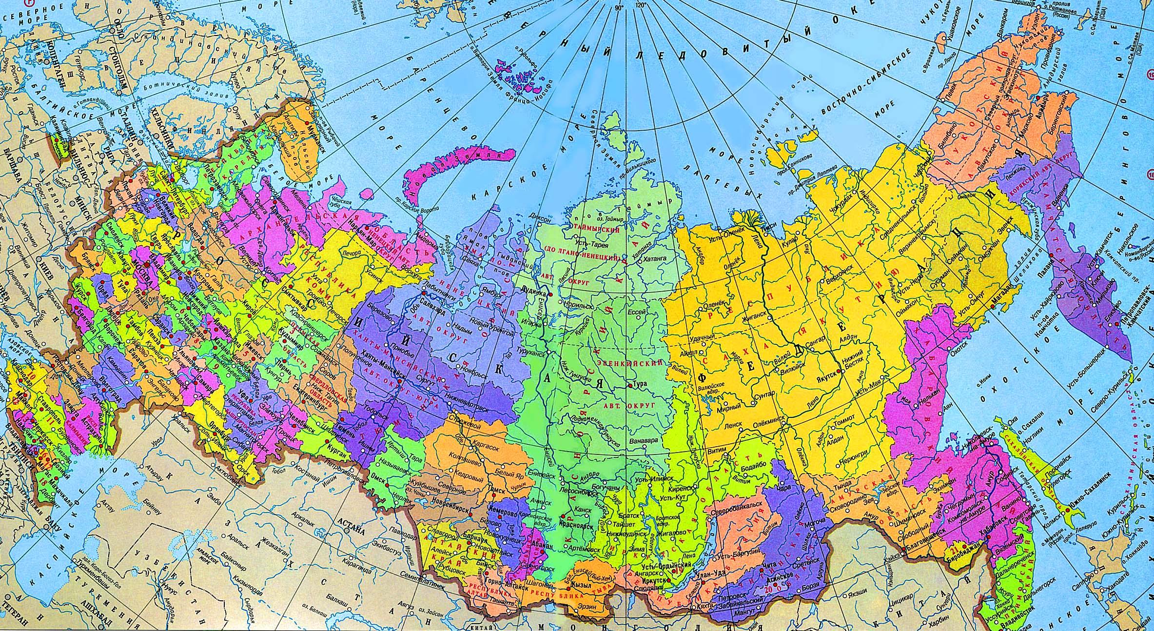 Karta Rossii Po Oblastyam