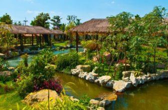 Сад тропических пряностей